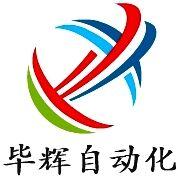 海上毕辉自动化控制设备有限公司