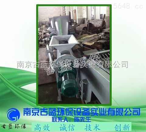 螺旋污泥泥饼压榨机 输送设备拦污后续处理
