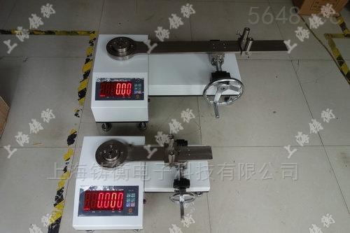 扭矩扳手测试仪30N.m