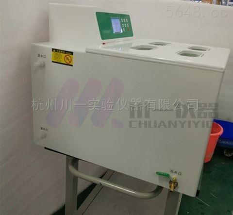 隔水式血液融浆机CYRJ-4D水浴/干式可选