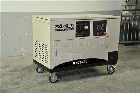 12kva静音汽油发电机热卖
