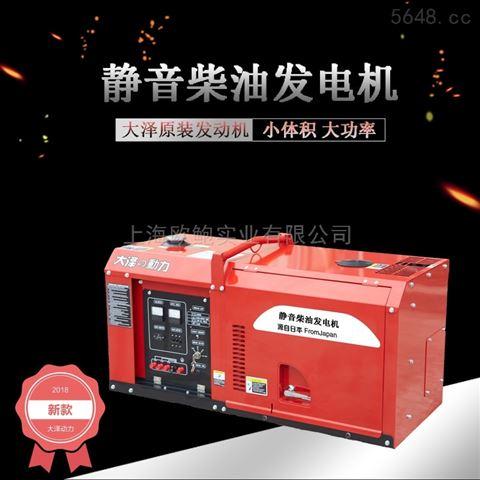 15kw柴油发电机三相电