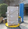 缠绕包装机 可节省5人人工山东喜鹊专业生产