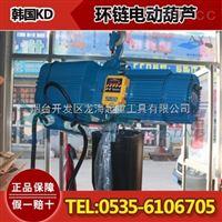 环链电动葫芦KD-2,高强度起重链条坚固耐用