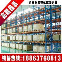 仓储货架生产厂家 专业生产横梁货架