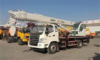 福田吊车16吨吊车参数16吨汽车吊车价格