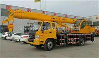 福田12吨吊车国五12吨汽车吊车厂家直销