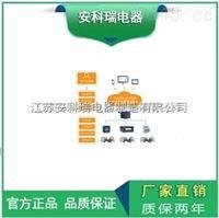 安科瑞Acloud6000安全用电管理云平台