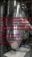 化工干燥設備專用氧化鋁干燥劑和分子篩