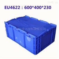 EU物流箱周转箱塑料箱