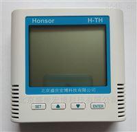 RS485總線專用數字信號溫濕度變送器