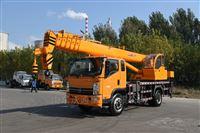 山东沃通重工供应12吨凯马3800汽车吊外走绳