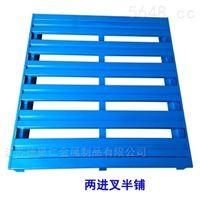 供应安徽重型金属托盘 钢制铁板