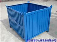 供應山東箱式托盤,金屬料箱,倉儲貨架