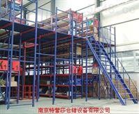 上海阁楼式货架