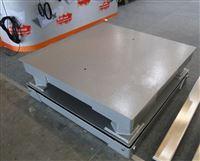 10吨缓冲电子地磅秤