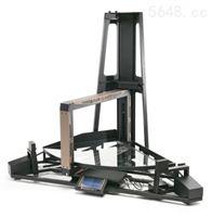 自动化测量 cubiscan125-体积测量系统