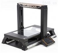 自动化体积测量 Cubiscan25 仓储物流设备